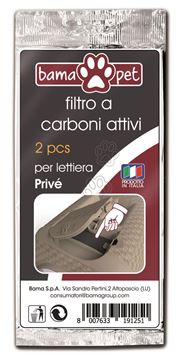 Εικόνα της CARBON FILTER FOR PRIVE' TUB 2PZ
